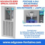 FONTAINE A EAU SANS CONTACT COVID-19 ENCASTRABLE