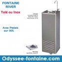 Fontaine à eau RIVER 30 L/H Froide 1 SORTIE COL DE CYGNE AVEC PEDALE