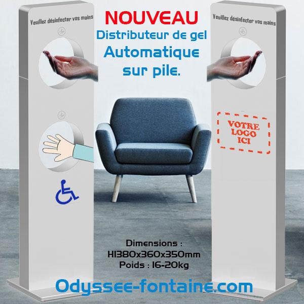DISRIBUTEUR DE GEL AUTOMATIQUE